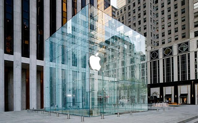 Apple Store de la Quinta Avenida de Nueva York