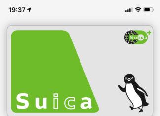 Suica en la App de Wallet