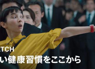 Chica que se deja guiar por tu Apple Watch en un anuncio del Apple Watch en Japón