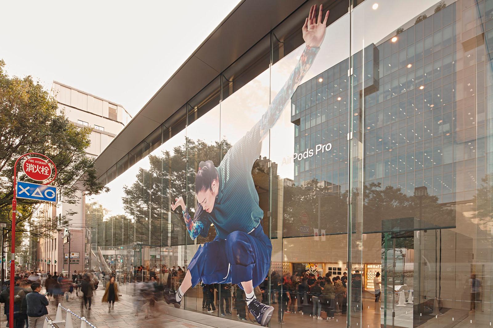 Lanzamiento de AirPods Pro en la tienda de Omotesando, en Tokio