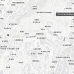 Mapa de Hong Kong en KHMap.live