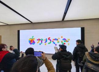 Logo de la tienda de Apple en Kawasaki, Japón.