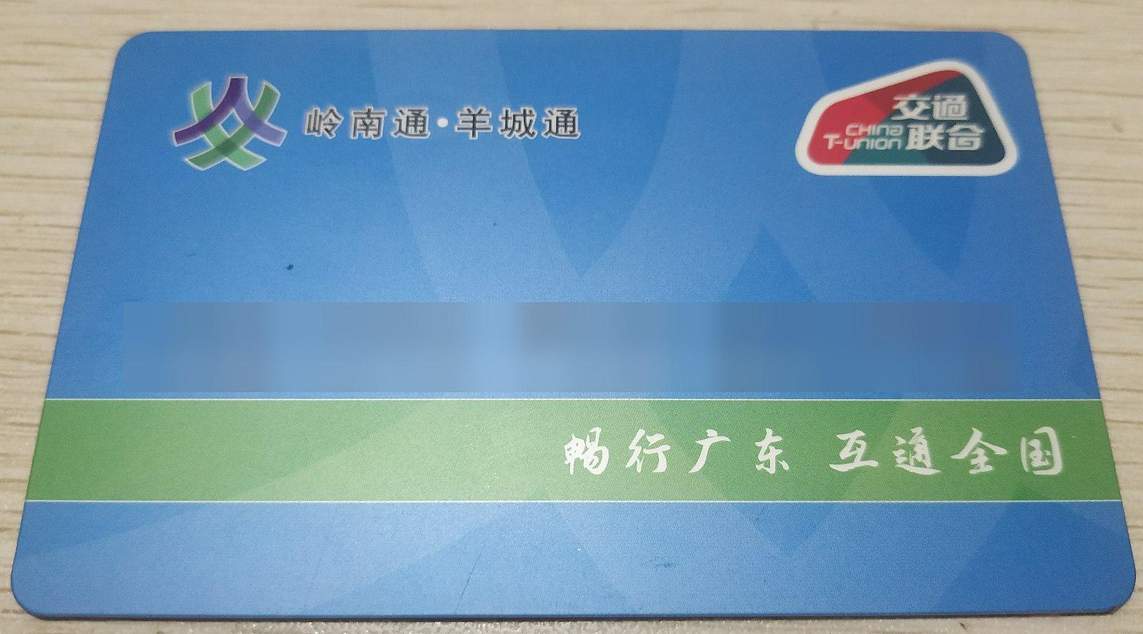 Tarjeta de transporte de T-Union