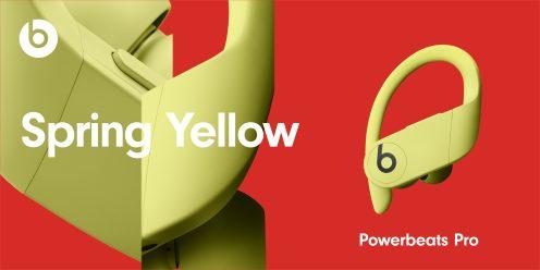 Powerbeats Pro en amarillo