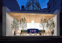 Apple Store de Fukuoka