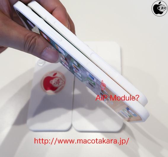 Maquetas del supuesto iPhone 12