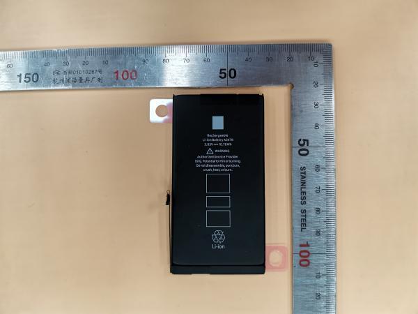 Supuesta batería del iPhone 12 Pro
