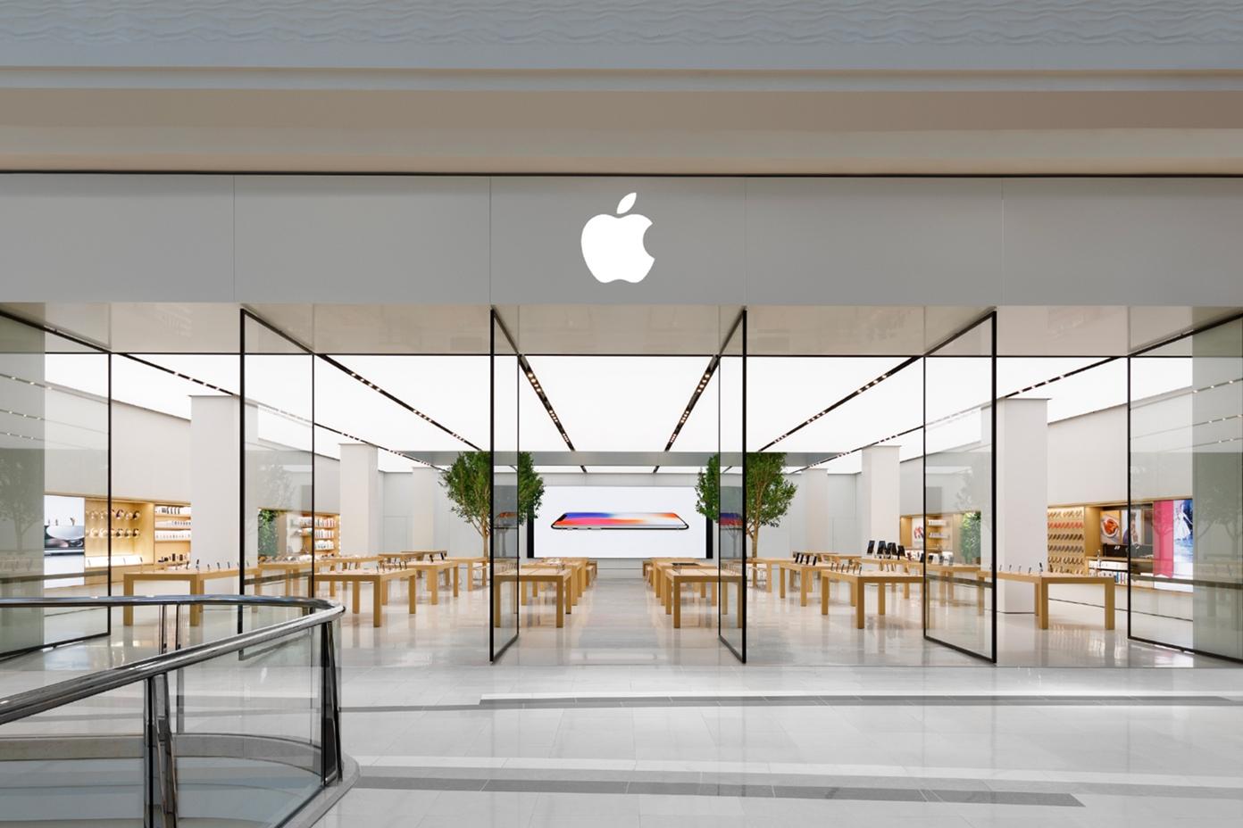 Apple Chadstone, otra de las tiendas australianas de Apple