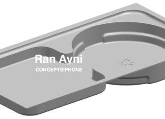 Imagen generada por ordenador de la bandeja de plástico que supuestamente va dentro de la caja del iPhone 12