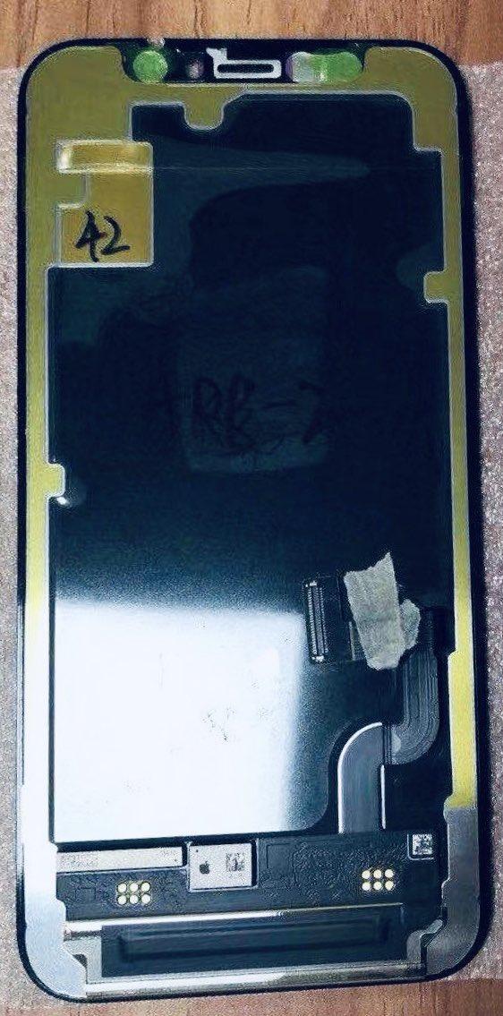 Supuesta pantalla y cristal del iPhone 12
