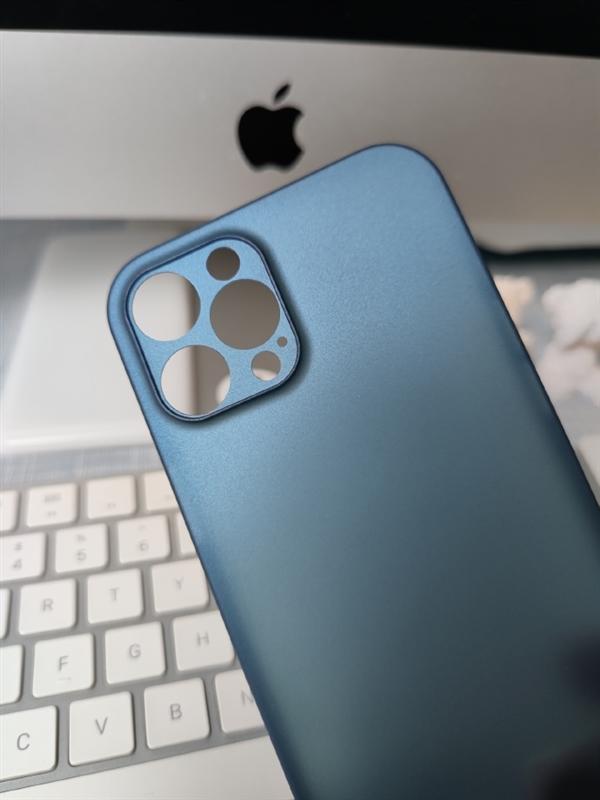 Supuesta pieza de la carcasa trasera del iPhone 12 Pro