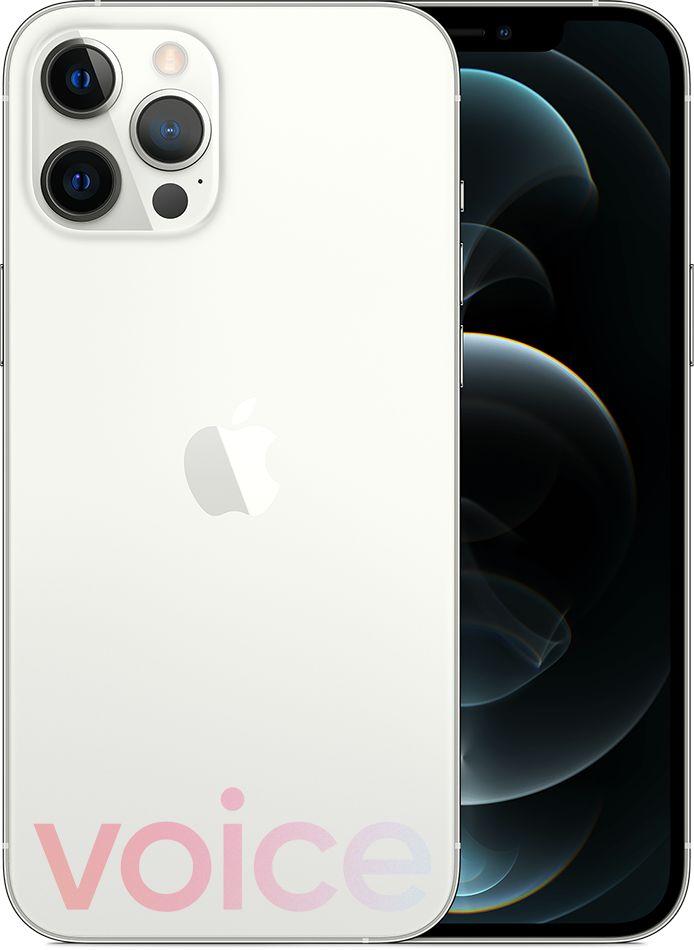 Supuesto iPhone 12 Pro Max