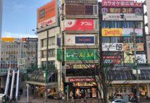Barrio de Kitasenju en Tokio, Japón, febrero de 2021