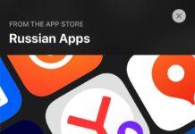Lista de Apps rusas que el gobierno de Rusia propone instalar en un nuevo iPhone