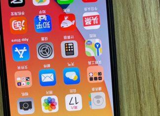 Comparación solapa superior del iPhone 12 y el supuesto iPhone 13
