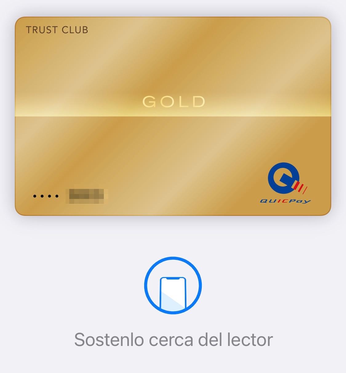 Pagos con Quicpay en Apple Pay... sí, un poco confuso