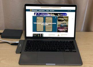 MacBook Pro de finales del 2020 con M1