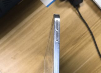 Molde metálico de lo que se supone que será el iPad mini con diseño todo pantalla