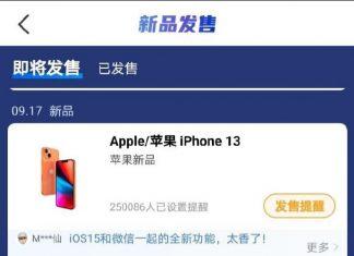 Menciones al nuevo iPhone 13 con lanzamiento el 17 de septiembre