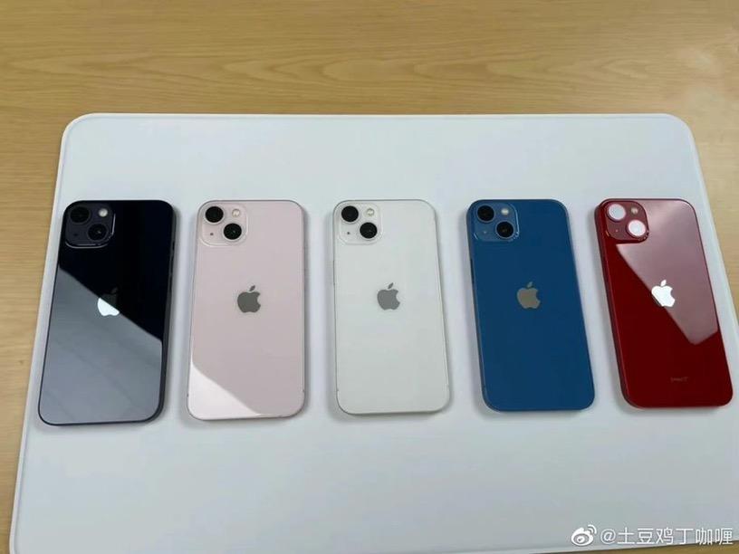 Primeras fotos del iPhone 13