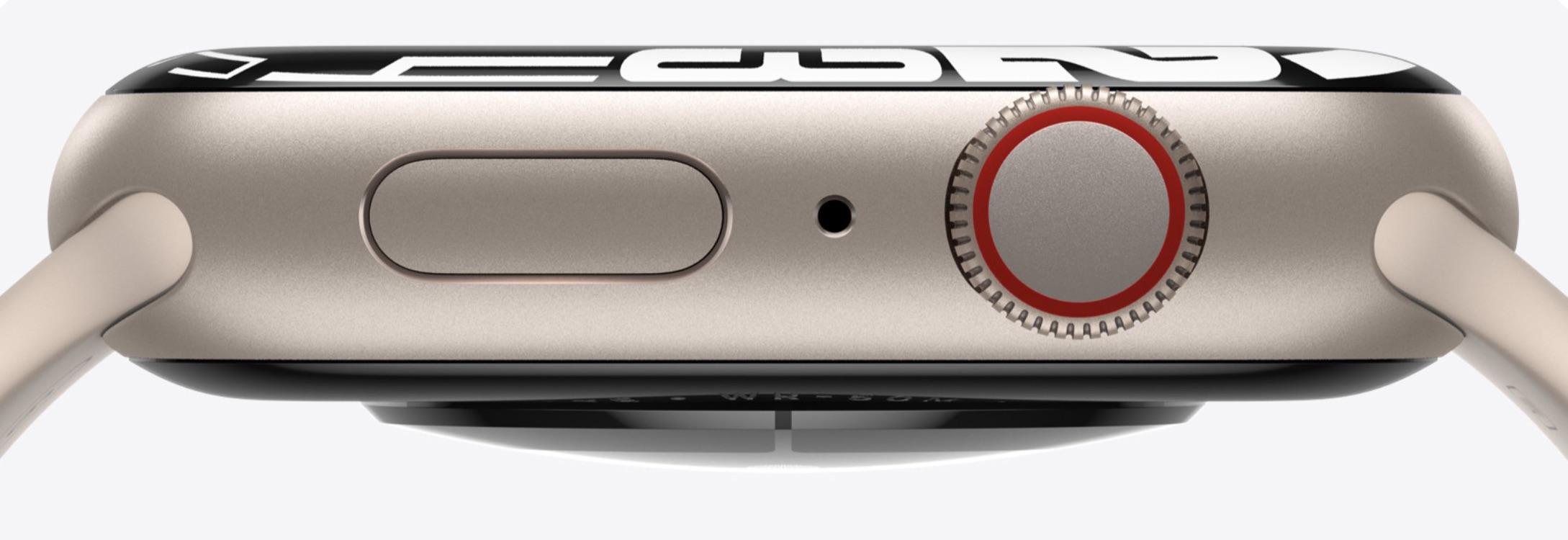Apple Watch Series 7 blanco estrella
